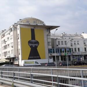 Beograd-Novi Beograd, Beogradska Arena, OUTDOOR fasadna reklama