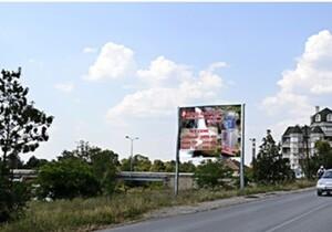 Kostolac, periferija, ulica Karađorđeva, OUTDOOR bilbordi