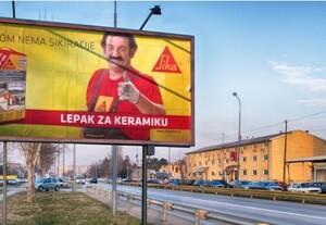 Požarevac, periferija, ulica Đure Đakovića, OUTDOOR bilbordi