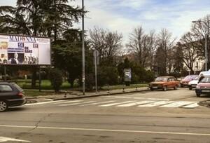 Požarevac, centar, ugao ulice Moše Pijade i Jovana Šerbanovića, OUTDOOR bilbordi