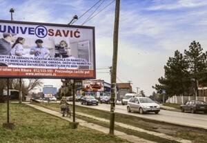 Požarevac, gradski park Čačalica, ulica Moše Pijade, OUTDOOR bilbordi