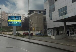 Smederevo, centar, ulica Đure Daničića, OUTDOOR bilbordi