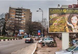 Smederevo, epi-centar, ulica Karađorđeva, OUTDOOR bilbordi