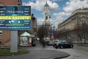 Smederevo, centar, ulica Omladinska, OUTDOOR bilbordi