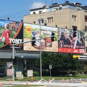 Stara Pazova, centar, ulica Ćirila i Metodija, OUTDOOR megaboard