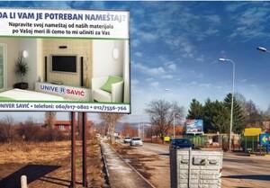 Veliko Gradište, periferija, ulica Boška Vrebalova, OUTDOOR bilbordi