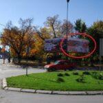 Zaječar, ulica Nikole Pašića, OUTDOOR bilbordi