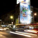 Beograd, Tašmajdan, OUTDOOR fasadna reklama