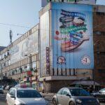 Beograd, Tašmajdan, OUTDOOR krovni megaboard