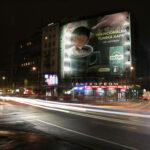 Beograd, Terazijski tunel, OUTDOOR fasadna reklama