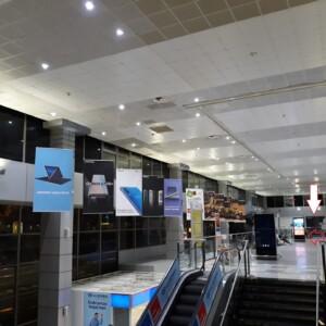 Beograd-Surčin, Aerodrom Nikola Tesla - INDOOR lux ponuda